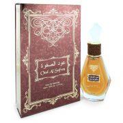 Oud Al Safwa by Rihanah Eau De Parfum Spray (Unisex) 2.7 oz Men