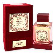Velvet Amber Oud by Rihanah Eau De Parfum Spray 4.2 oz Women